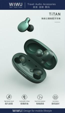 【599免運】WIWU 藍芽5.0 耳道式 藍芽耳機 續航力高 無延遲 立體音效 保固一年 通話 重低音 黑色 墨綠