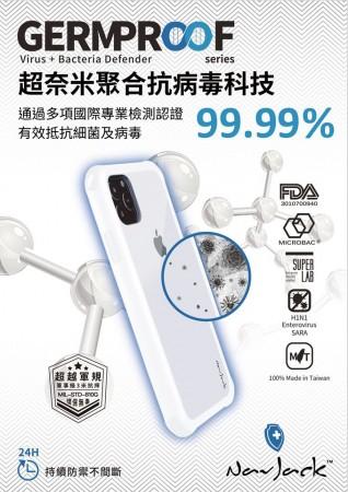 【599免運】NavJack 奈比傑 奈米 抗菌手機殼 iphone11軍規防摔殼 iphone11防摔殼