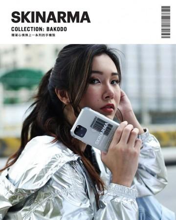 【599免運】Skinarma 日本潮流 抗震 軍規防摔殼 手機殼 Iphone11/11pro/11promax