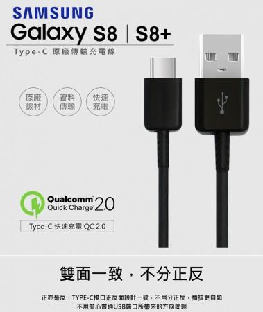 【599免運】原廠裸裝 samsung 100cm Type-C 傳輸線 充電線 快充線