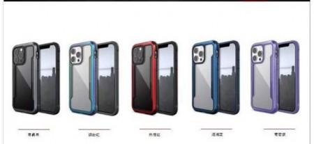 【599免運】DEFENSE刀鋒 軍規防摔殼 iphone13/13pro/13promax手機殼 鏡頭加高