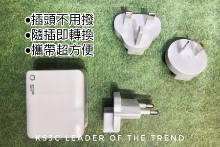 【599免運】兩孔2.4A 萬國充 全球通用多功能 轉換插座 USB 旅充 電源供應器 萬國插頭