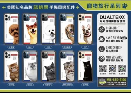 【599免運】普格爾 Iphone11/12/12pro/12promax手機殼 軍規防摔殼 保護殼 四角加厚 動物
