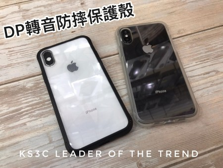 【599免運】Dapad 轉聲手機殼 iphone各型號 轉音殼 防摔殼 SE2手機殼