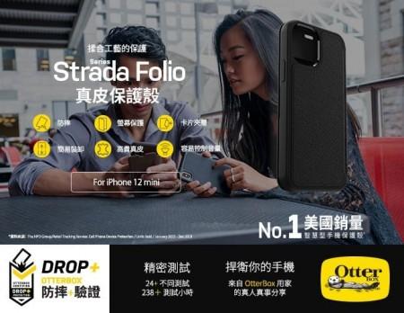 【599免運】OtterBox 步道系列 真皮皮套 軍規皮套 真皮保護殼  iphone12/12pro 12promax