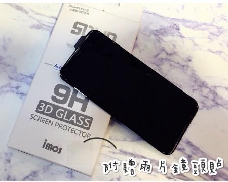 【599免運】IMOS 3D滿版9H玻璃貼 IPHONE各型號 康寧玻璃