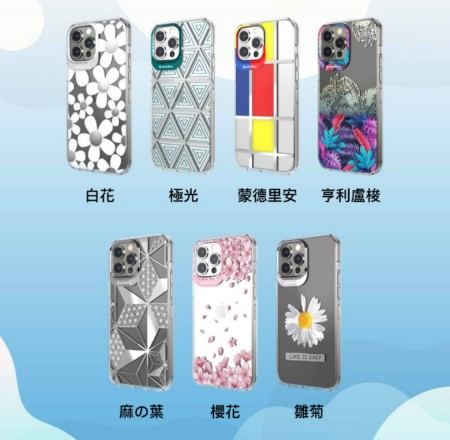 【599免運】Switcheasy artist 軍規防摔殼 13/13pro/13promax手機殼 保護殼 造型殼 鏡頭加高