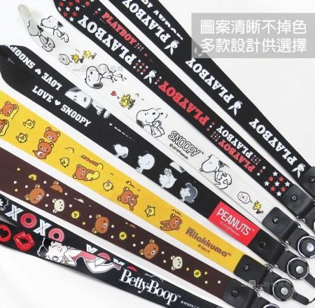 【599免運】史努比 正版授權 卡通掛繩 可拆式 頸繩 掛繩
