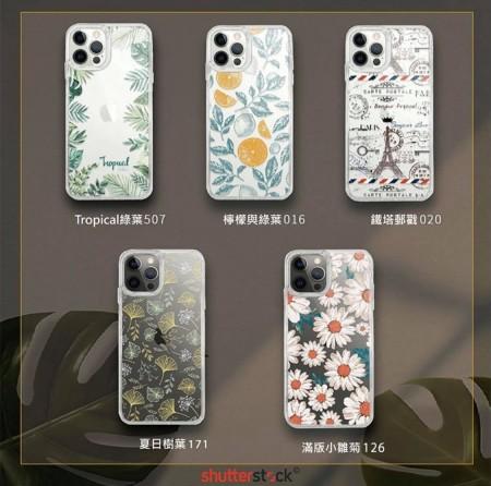 【599免運】MOOTUN 雙料 21款 文青造型 透明殼 防摔殼 保護殼 手機殼 iphone12/12pro 12mini 12promax