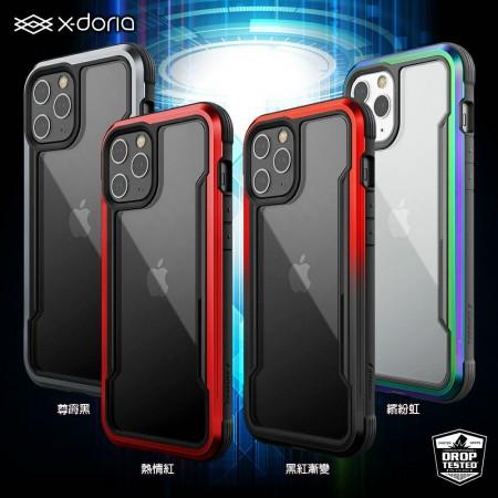 【599免運】DEFENSE 極盾 軍規防摔殼 iphone12系列 刀鋒 X-doria 手機殼