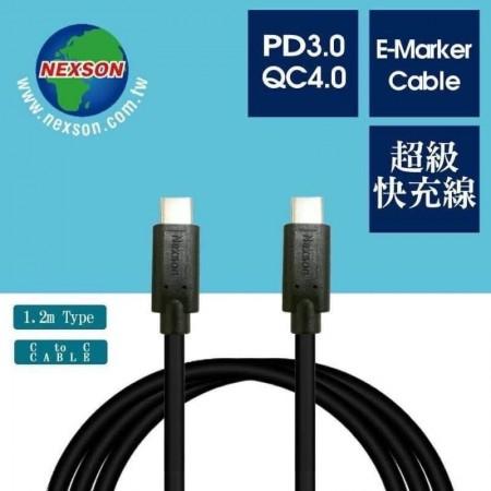 【599免運】台灣製造 通海 支援100w 1.2m PD3.0 QC4.0 TypeC PD 快充線 傳輸線 充電線 台灣製造