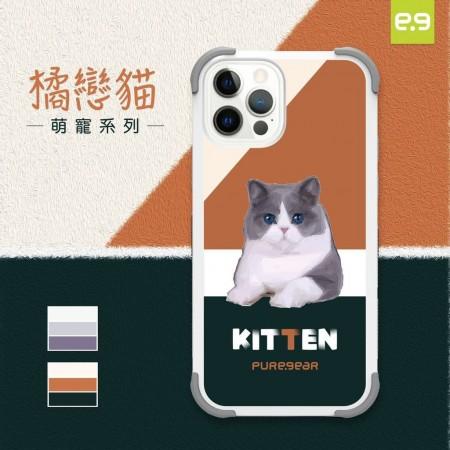 【599免運】普格爾 手機殼 賓士貓 貓咪 Iphone 12 mini 12 pro max 軍規防摔殼 保護殼 防摔殼