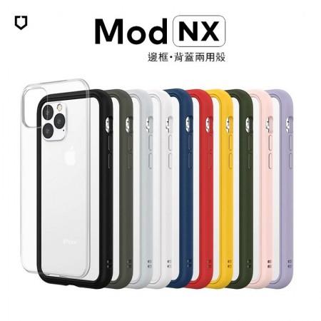 【599免運】犀牛盾 ModNX 軍規防摔殼 手機殼 iphone7/8p/SE/XR/Xs max/i11/11pro max/i12mini/12pro max