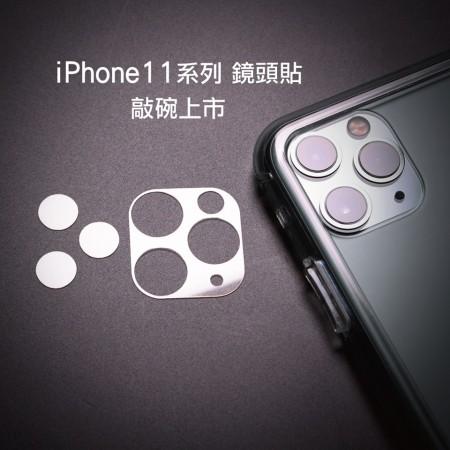 【599免運】moxbii 鏡頭玻璃貼 太空盾材質 防爆玻璃纖維  Iphone11/11pro/11promax鏡頭貼