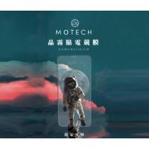 【599免運】Moztech 9H晶霧貼 電競玻璃貼 抗眩光 專利 耐磨 霧面 IPHONE系列 i11 i12
