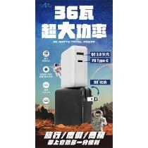 【599免運】STAR PD QC 雙孔同時快充 36W 電源供應器 充電頭 旅充頭 快充頭