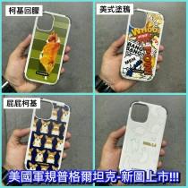【599免運】普格爾 柯基 塗鴉 貓咪 軍規手機殼 Iphone12/12pro 12promax 軍規保護殼