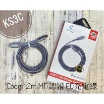 【599免運】Coogi MFi認證 PD快充線 120cm 傳輸線 充電線 快充線 編織線 18W 保固一年