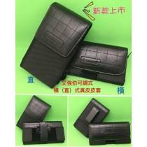 【599免運】艾強伯 二代 橫式 直式 通用皮套 真皮尼龍複合材料 Achamber