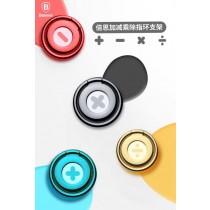 【599免運】Baseus倍思 加 減 乘 除 金屬感 指環扣 附磁吸