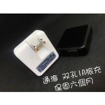 【599免運】通海 Nexson 雙孔 薄型 可彎折 電源供應器 充電頭 貼壁式 USB 旅充頭 1A