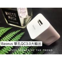 【599免運】Baseus倍思 台灣公司貨 QC3.0  單孔USB旅充頭