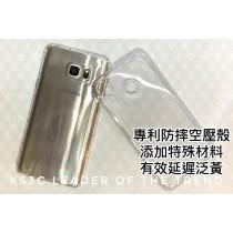 【599免運】STAR 專利 不易泛黃 空壓殼 IPHONE HTC SONY 三星 OPPO ASUS
