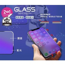 【599免運】天殞 不滑退費  霧面+減藍光 霧面+防窺 二合一 滿版 3D鋼化玻璃貼 Iphone11系列 iphone各型號