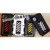 【599免運】TGVi'S  探尋系列 iphone11系列 3米防摔 防摔手機殼 手腕背帶