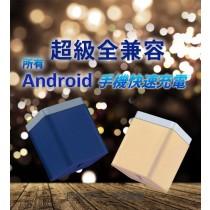 【599免運】MIT 支援 VOOC 華為 QC3.0/4.0 單孔快充頭 電源供應器 USB 旅充頭 BSMI