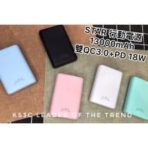 【599免運】STAR 13000mAh 雙QC3.0+PD閃充 18W 充電寶 行動電源 BSMI認證 額定電容6500
