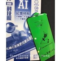 【599免運】Monia 韓國進口 保固半年 不碎邊 亮面 滿版 防摔膜 科技膜 iphone保護貼 三星保護貼