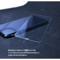 【599免運】騰緯 非滿版 半版 窄版 2.5D 9H鋼化玻璃 高透光 疏水疏油 iphone各型號玻璃貼