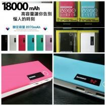 【599免運】BANNKO 18000mAh 行動電源 馬卡龍 充電寶 移動電源 大容量 LED 保固六個月 BSMI認證