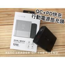 【599免運】Nillkin 5200mAh QC3.0+PD 閃充 15W 充電寶 行動電源 BSMI認證 旅充頭