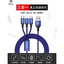【599免運】Baseus倍思 1.2米 蘋果 Micro typec 一拖三用 非轉接頭 充電線 傳輸線 編織線