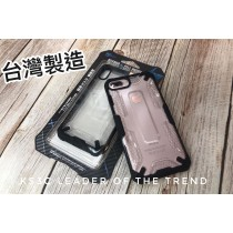 【599免運】防衛者 iphone各型號 i11防摔殼 龜甲殼 手機保護殼 SE2手機殼