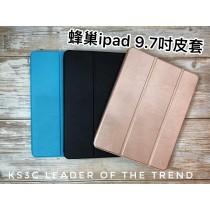 【599免運】Star Ipad平板皮套 iPadair9.7吋 可休眠 平板皮套 防摔 平板側掀 三折式皮套 蜂巢設計 可立桌平板套