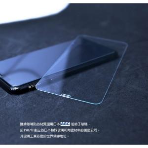 【599免運】騰緯 非滿版 半版 窄版 2.5D 9H鋼化玻璃 高透光 疏水疏油 玻璃貼